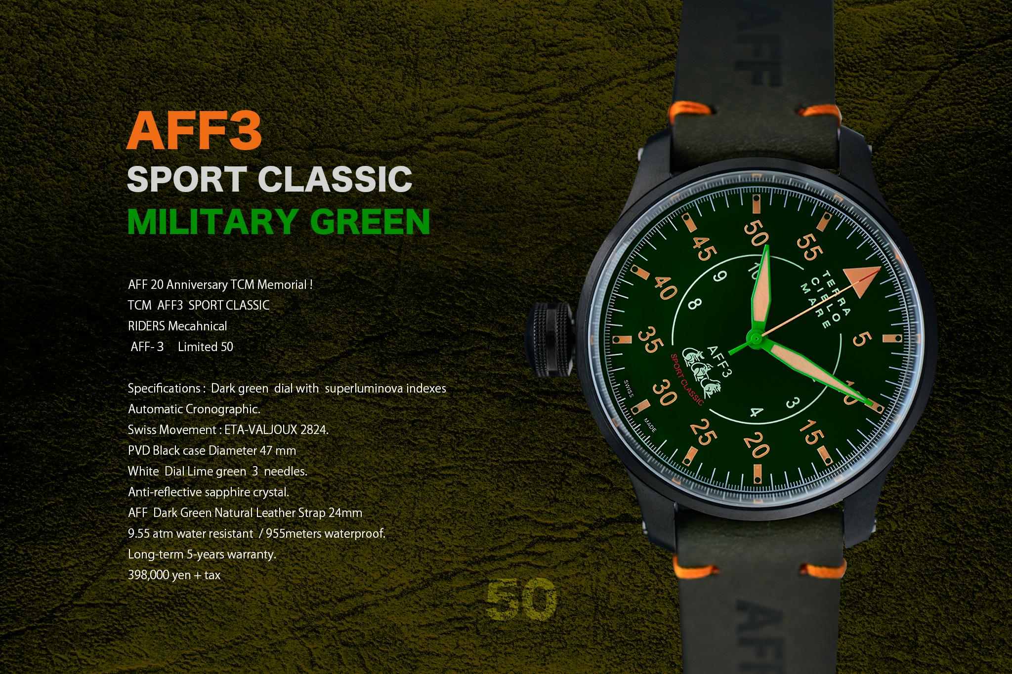 AFF3 MILITARY 広告
