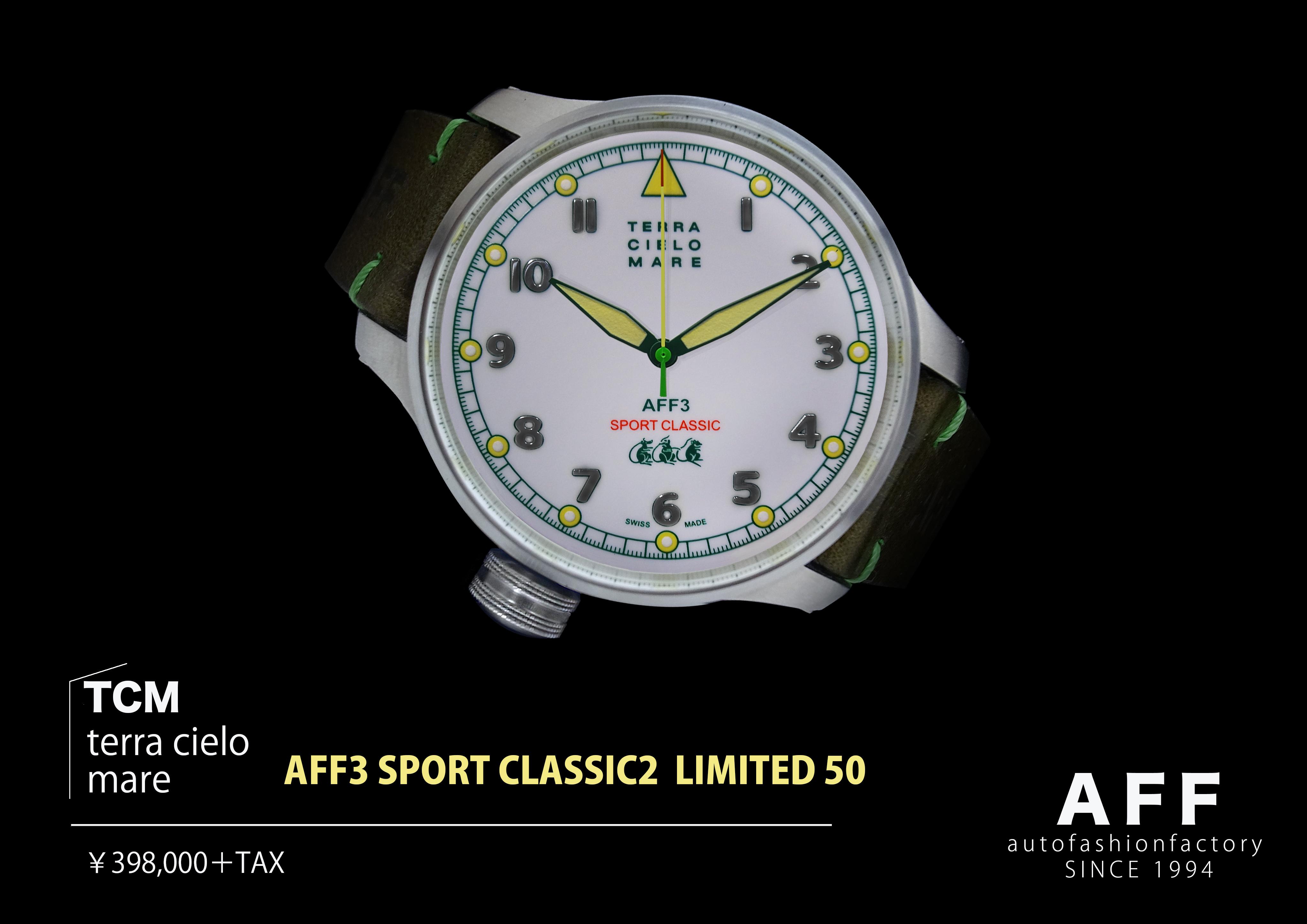 AFF3 SPORT CLASSIC2
