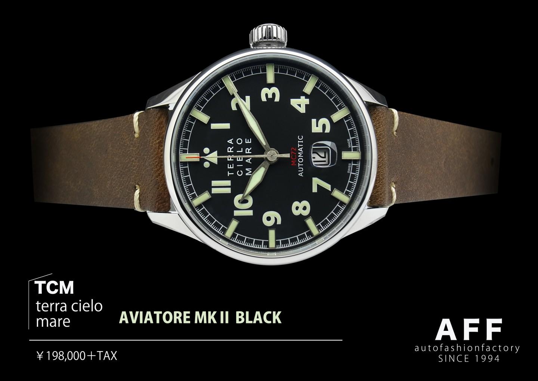 AVIO BLACK